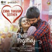 Thalli Pogathey by Gopi Sundar