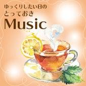 ゆっくりしたい日の とっておきMusic eternal pops by 青木しんたろう
