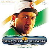 Maa Tujhhe Salaam by Various Artists