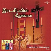Ratchippin Geethangal by Various Artists