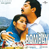 Bombay de Various Artists
