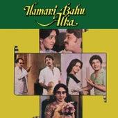 Hamari Bahu Alka by Various Artists