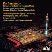 Rachmaninov: Liturgy of St. John Chrysostom and Orthodox Hymns by Various Artists