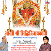 Aarti Sri Sidhivinaykachi by Anupama