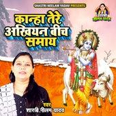 Kanha Tere Akhiyan Beech Smaye von Shastri Neelam Yadav