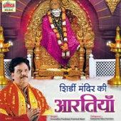Shirdi Mandir Ki Aartya by Kamlesh Upadhyay