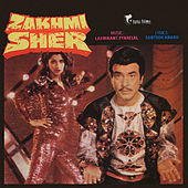 Zakhmi Sher by Various Artists