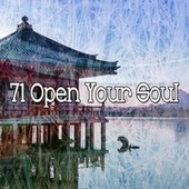 71 Open Your Soul by Classical Study Music (1)