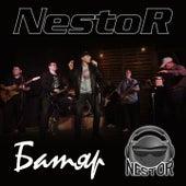 Батяр de Nestor