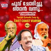 Poovu Chodhichu Njan Vannu, Hridayaragangalude Snehageethangal, Vol. 6 by Various Artists