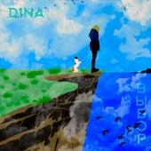 Выбор by D1na