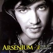 The 33rd Element von Arsenium