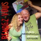 Rendez-vous de Antigoni Katsouri (Αντιγόνη Κατσούρη)