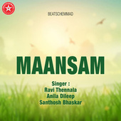 Maanasam by Sujatha