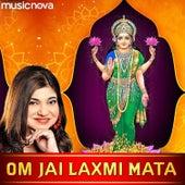Laxmi Aarti By Alka Yagnik by Alka Yagnik