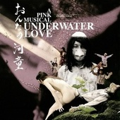 Underwater Love (Original Motion Picture Soundtrack) de Stereo Total