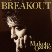 Breakout by Makoto Ozone