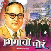 Bhimachi Por by Javed Ali