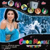Chor Mandli von Sunidhi Chauhan