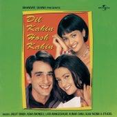 Dil Kahin Hosh Kahin by Various Artists