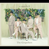 a cappella 2 First production limited edition de The Gospellers