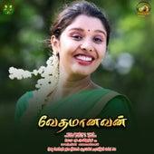 Vedhamanavan by Sai Charan