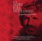 Ataka Ki Epitopou...Ta Laika Tou Taki Mousafiri [Ατάκα Κι Επιτόπου... Τα Λαϊκά Του Τάκη Μουσαφίρη] von Various Artists