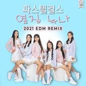 Next Door's Sister (2021 EDM REMIX) von The Pastel Girls