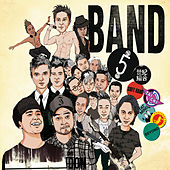 Band 5 Shi Ji Zu He de Various Artists