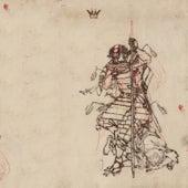Iron Steel Samurai by Mello Music Group