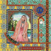 Ek by Manika Kaur