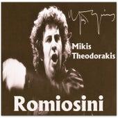 Romiosini by Mikis Theodorakis (Μίκης Θεοδωράκης)