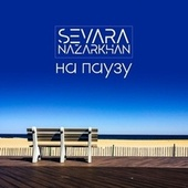 На паузу de Sevara Nazarkhan