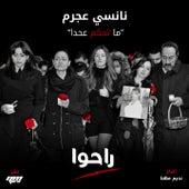 Ma Te7kom (From Raho TV Series) by Nancy Ajram