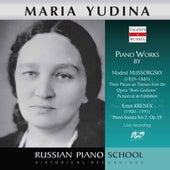 Mussorgsky, Krenek & Kamensky: Piano Works (Live) by Maria Yudina