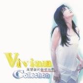 Zhou Hui Min De Min Gan Di Dai by Vivian Chow
