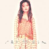 Cheng Chang by Vivian Chow