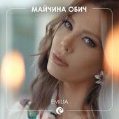 Майчина обич by Emilia