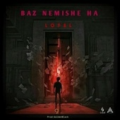 Baz Nemishe Ha von The Loyal