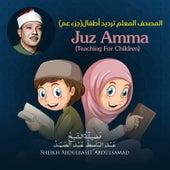 Juz Amma (Teaching for Children) by Sheikh Abdulbaset Abdulsamad