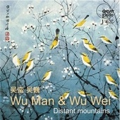 Distant Mountains (Live) by Wu Man