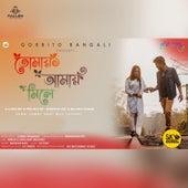 Tomay Amay Mile de Bhaskar Basu