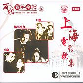 Pathe 100: The Series 26 Shang Hai Dian Ying Ge Ji de Various Artists