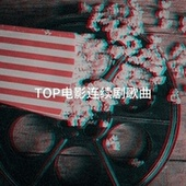 TOP电影连续剧歌曲 van TV Generation, Best TV and Movie Themes, Music-Themes