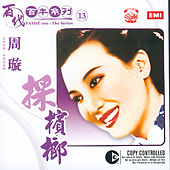 Pathe 100: The Series 13 Cai Bin Lang de Xuan Zhou