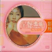 EMI Xing Xing Chuan Ji Cass Phang by Cass Phang