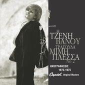 I Jeni Vanou Tragouda Mimi Plessa [Η Τζένη Βάνου Τραγουδά Μίμη Πλέσσα] (Volume 2) von Tzeni Vanou (Τζένη Βάνου)