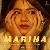 ไม่มีเหตุผล von MARINA