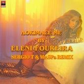 Dokimase Me (Sergio T. & Mr. SPa Remix) by Eleni Foureira (Ελένη Φουρέιρα)