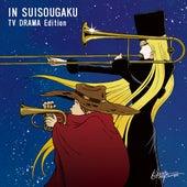 In Suisougaku (TV Drama Edition) de Tokyo Kosei Wind Orchestra